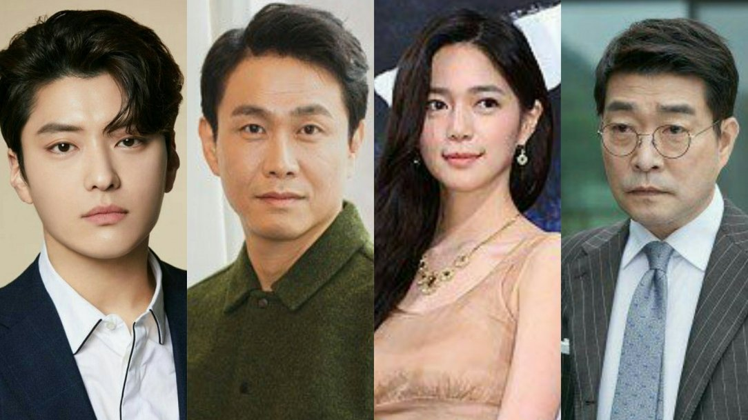 a model exemplary detective korean drama main cast 2020