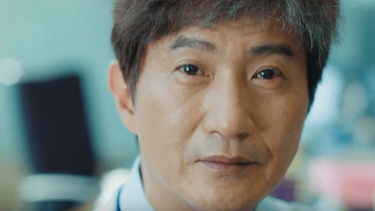 Ahn Nae Sang Human Luwak kdrama festa special stage