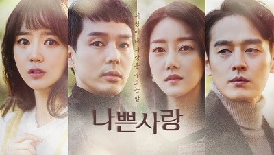 Bad Love 2019 korean drama december 2019