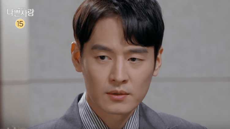 Bad Love Korean drama 2019
