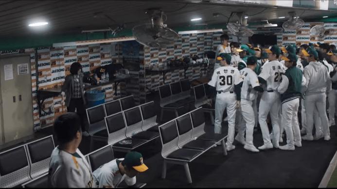 baseball kdrama 2019 Hot Stove League