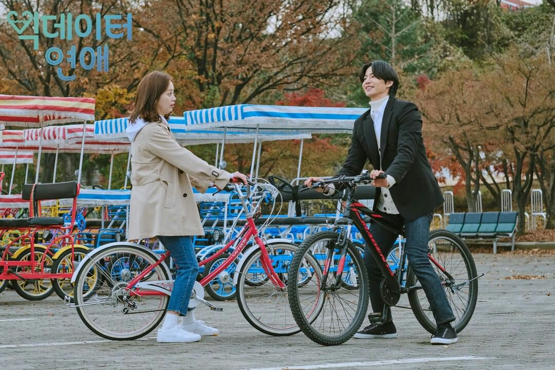 big data dating kdrama stage special cycling scene