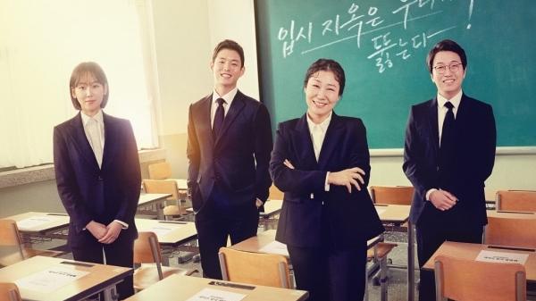 Black Dog korean drama december 2019