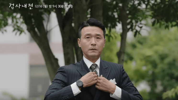 Civil War Inspection drama diary of a prosecutor characters