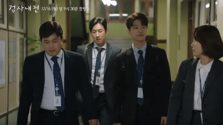 diary of prosecutor drama scene