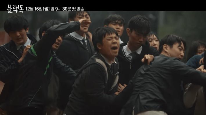 drama about teacher 2019 aacident scene black dog