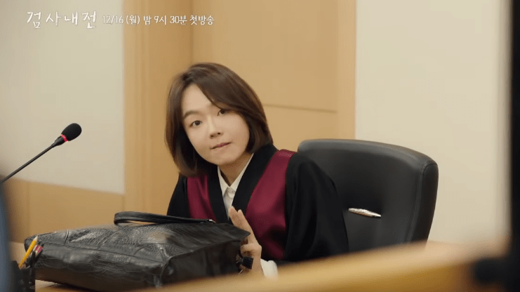 female prosecutor in korean drama war of prosecutors