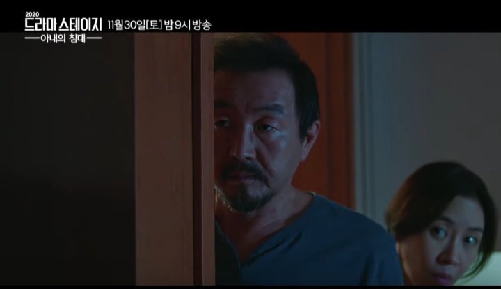 funny drama stage special my wife's bed 2020