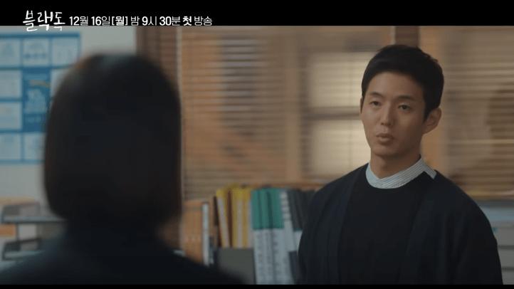 Ha Joon Black dog 2020