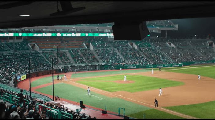 Hot Stove League korea drama stadium