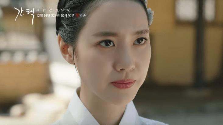 Jin Se Yun kdrama queen love and war