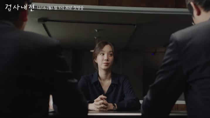 Jung Ryu Won diary of a prosecutor