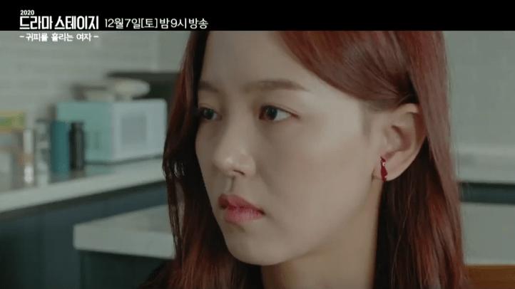 Kang Han Na Bleeding ear kdrama scene