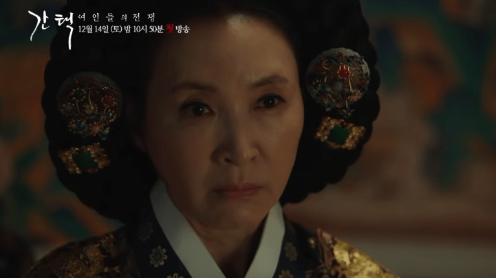 kdrama selection the war between women antagonists