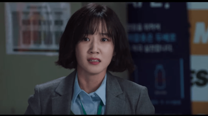 Kdrama Stove League 2019 Park Eun Bin
