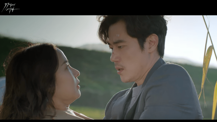Kim Kang Woo and Cho Yeo Jung in woman of 9.9 billion woman