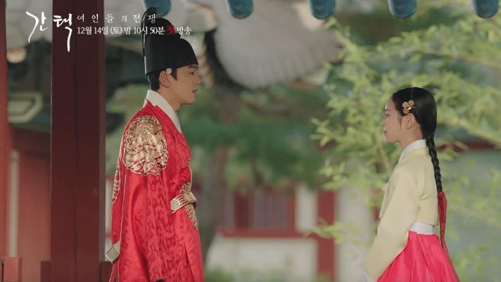 kim min kyu and jin se yeon selection the war between women