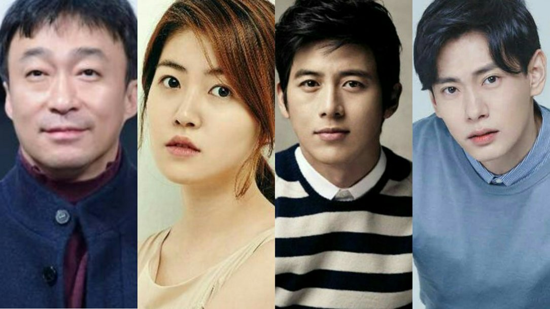 korean dama money game 2020 complete cast