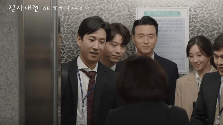 korean drama diar y of a prosecutor characters