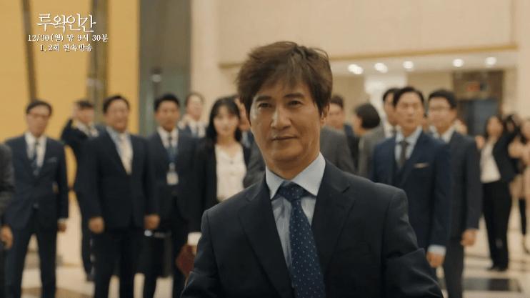 Korean drama Human Luwak Ahn Nae Sang