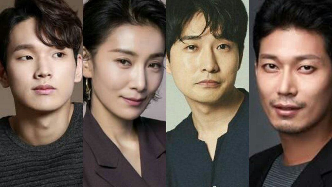 korean drama nobody knows 2020 complete cast