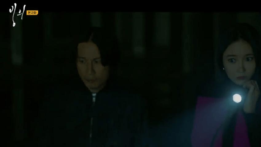 Korean Drama Possessed supernatural drama 2019