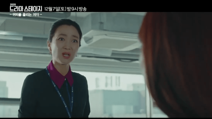 Korean drama Woman with a bleeding ear