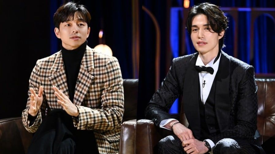 Lee Dong Wook And Gong Yoo New talk Show Because I Want To Talk