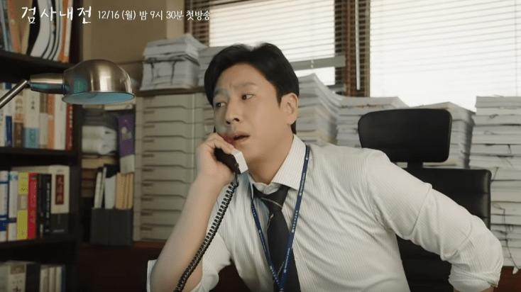 Lee Sun Kyun drama diary of a prosecutor