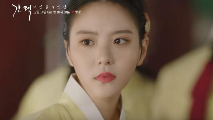 Lee Yul Eum selection the war bwteen women