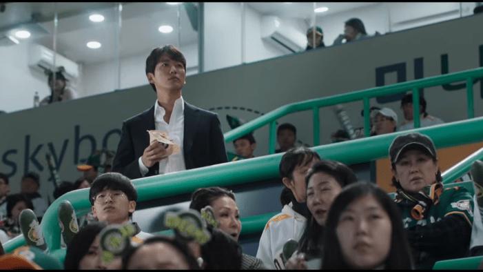 Nam Goong Min korean drama stove league 2020