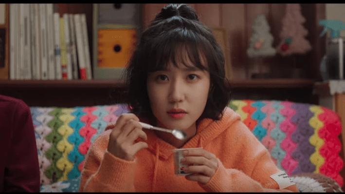 Park Eun Bin korean drama hot stove league