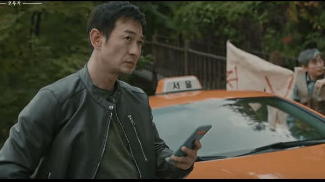 Park Yong Woo kdrama tvn stage ogre