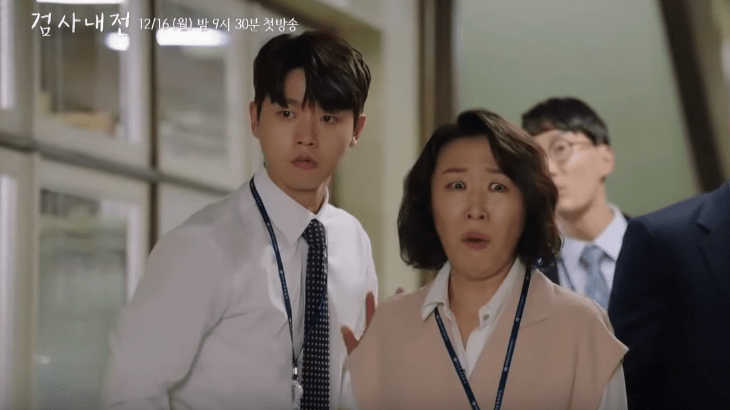 prosecutors diary drama scene