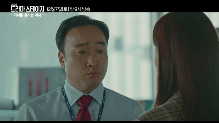 scary boss bleeding ear kdrama