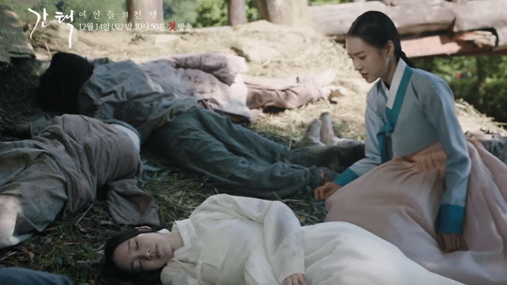 Selection The war between women korean drama scene
