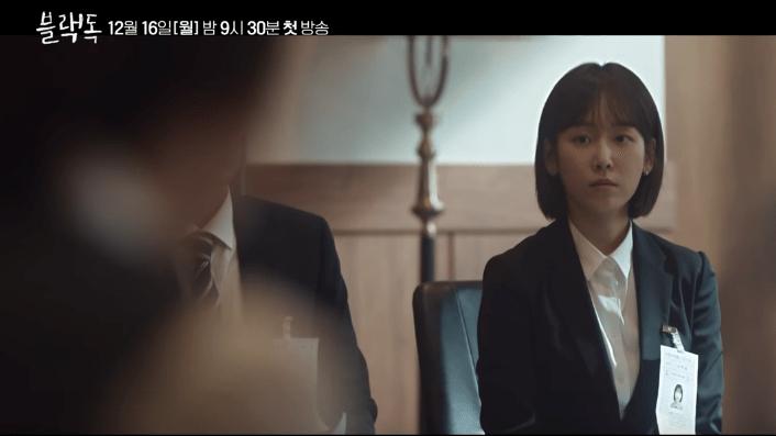 Seo Hyun-Jin kdrama black dog 2019 being a teacher