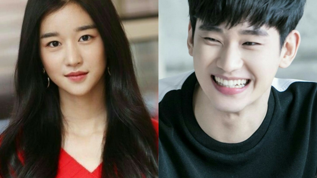Seo Ye Ji and Kim Soo Hyun kdrama Psycho But It's Ok 2020
