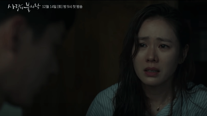 Son Ye Jin crying lands in North Korea