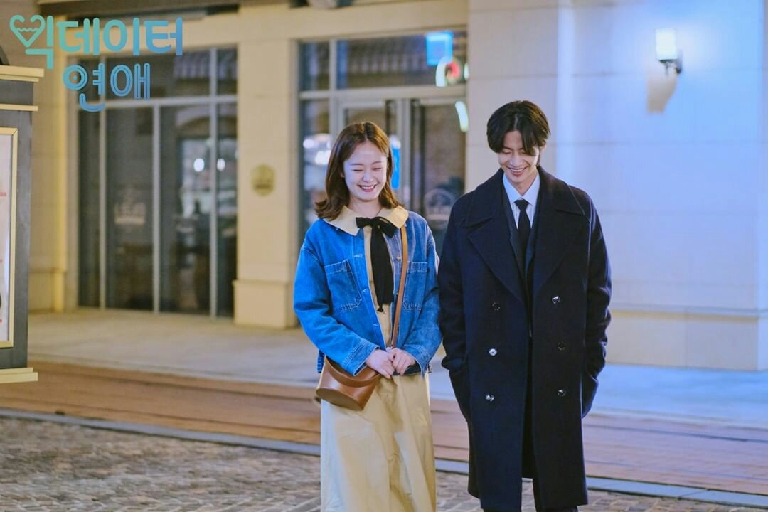 song jae rim and jeon so min big data romance kdrama stage