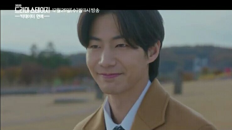 song jae rim korean drama stage special big data romance