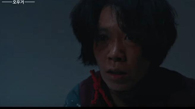 tvn drama stage ogre 2019