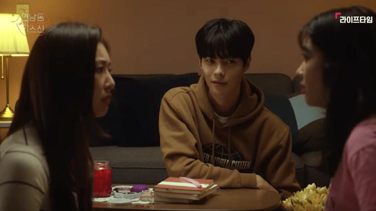 web drama scene Kim Kwan Soo