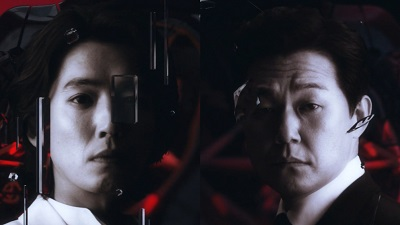 when the devil calls your name supernatural kdrama 2019