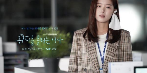 Kang Ha Na Woman With A Bleeding Ear korean dramas december 2019