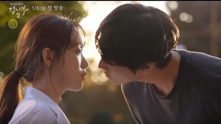 Ahn Hyo Seop and Lee Sung Kyung Kiss Scene romantic doctor teacher kim 2