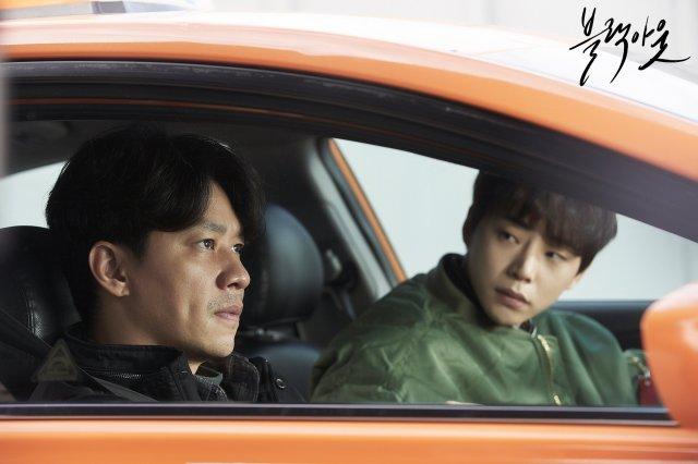 blackout korean drama stage 2020