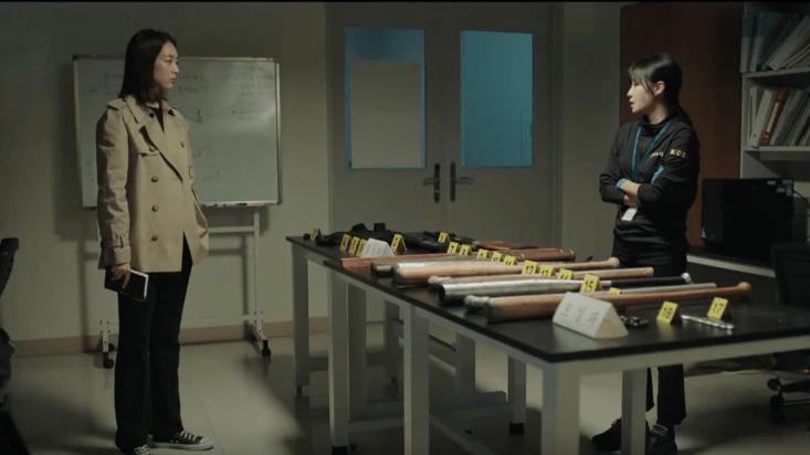 detective kdrama Lee yeon hee