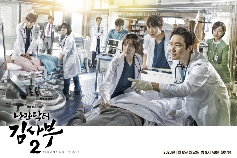 Romantic doctor teacher kim 2 january 2020 kdramas