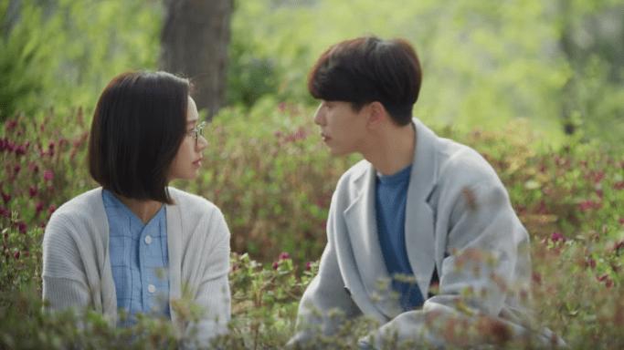 Go Sung Hee and Yoon Hyun Romance drama My Holo Love